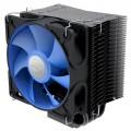Cooler CPU Deepcool IceEdge 400 XT, 4 heatpipes Intel si AMD